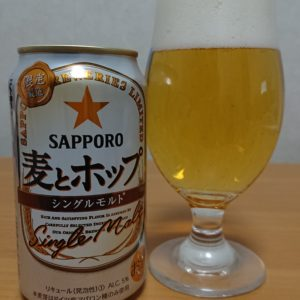アサヒ クリアセブン -Clear Seven- レビュー・感想