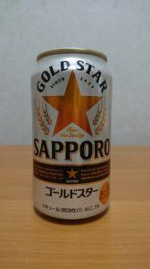 サッポロ ゴールド スター