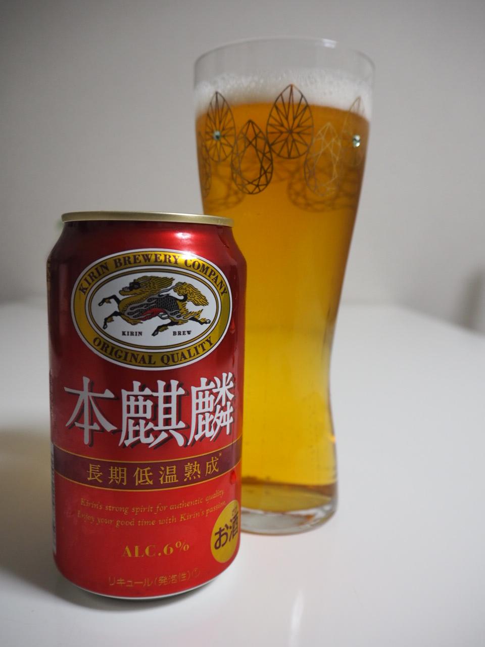 オラホビール -アンバーエール- レビュー・感想
