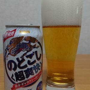 J-CRAFT -毬花ペールエール- レビュー・感想